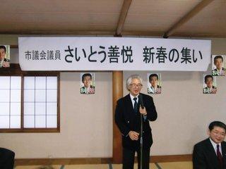 伊藤憲一前町長.JPG