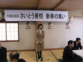 佐竹睦子知事夫人.JPG