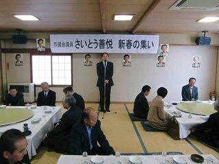 穂積志市長.JPG